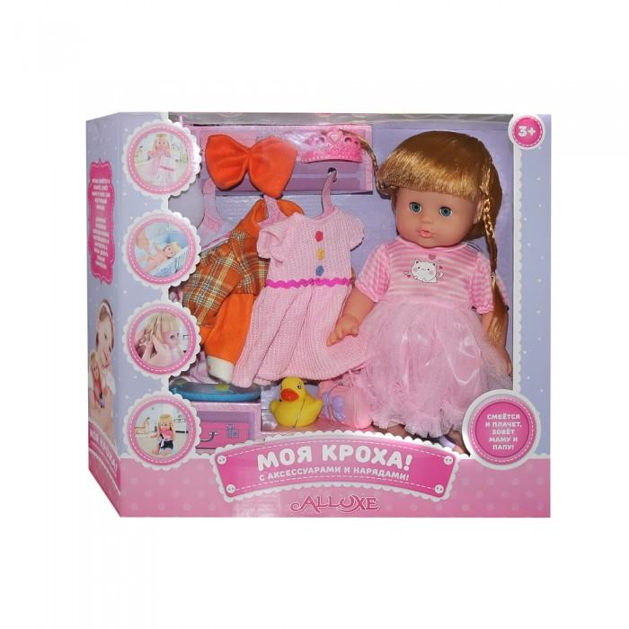 куклы склад уникальных товаров кукла mystixx vampires kalani с одеждой день ночь Куклы и одежда для кукол Джамбо Кукла с аксессуарами и одеждой JB700816