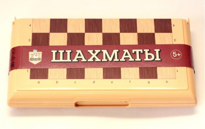 Настольные игры Десятое королевство Настольная игра Шахматы в пластиковой коробке