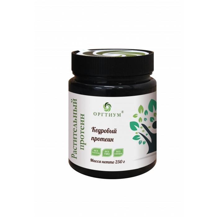 Оргтиум Кедровый протеин 250 г