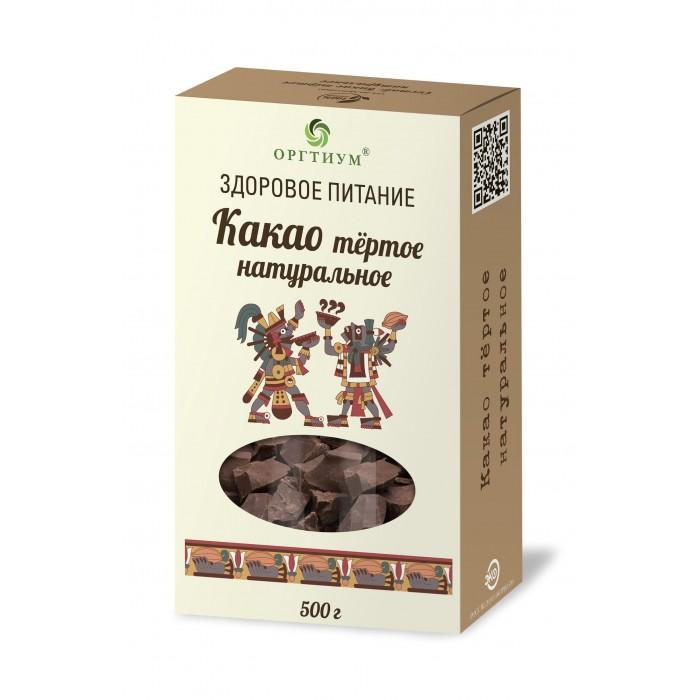 Оргтиум Какао тёртое 500 г