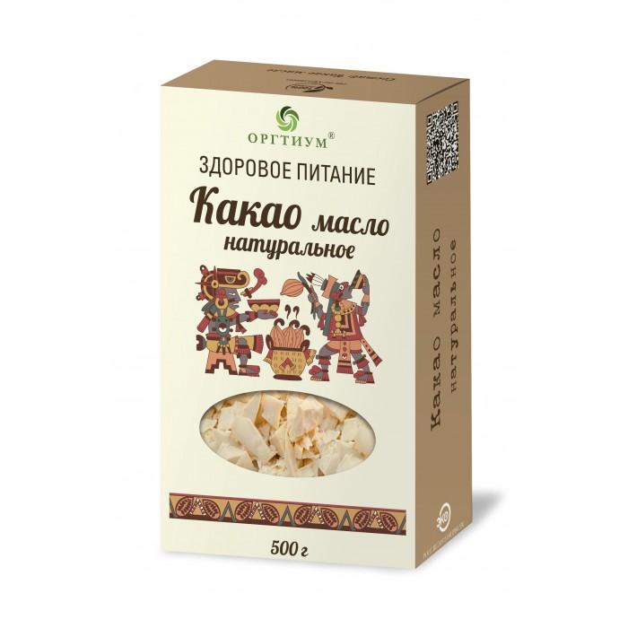 Оргтиум Какао масло натуральное 500 г