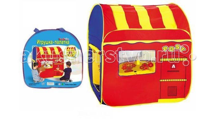 Shantou Gepai Палатка игровая двусторонняя Почта и магазин