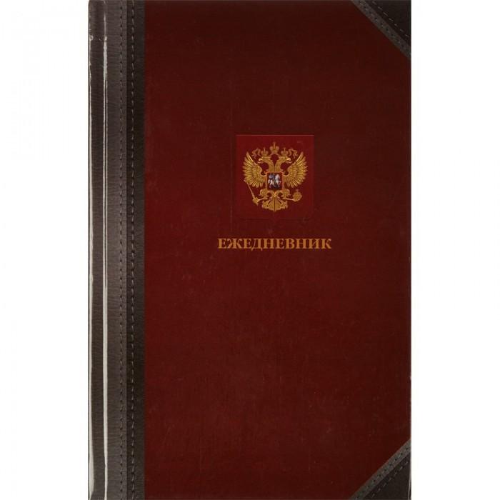 Канцелярия Attache Ежедневник Госсимволика Economy А5 128 листов