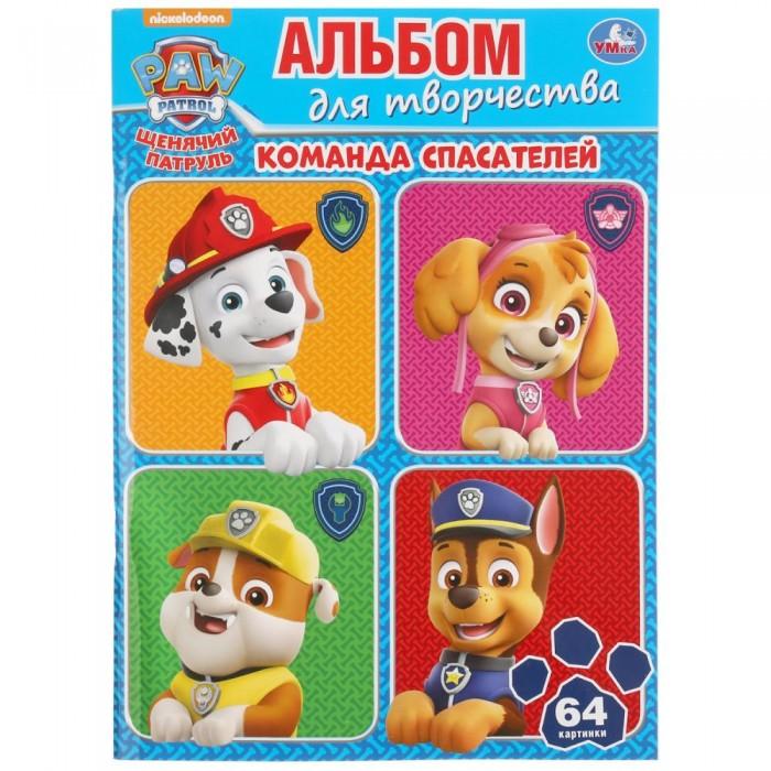 Раскраски Умка для самых маленьких Щенячий патруль Команда спасателей раскраски умка с наклейками щенячий патруль