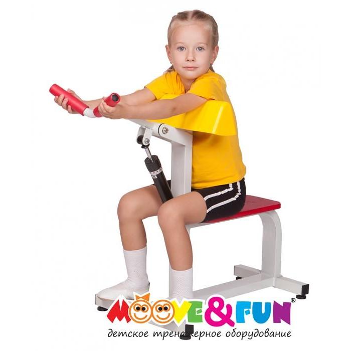 Moove&Fun Детский тренажер Бицепс-трицепс