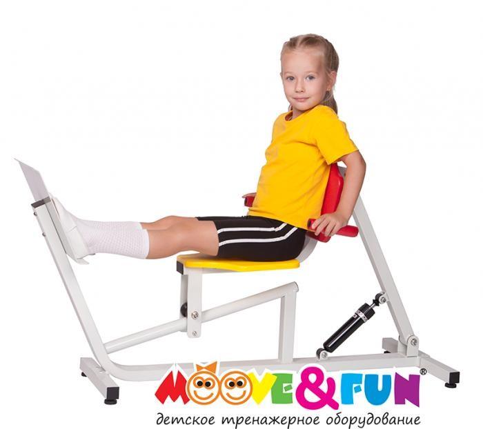 Тренажеры MooveFun Детский тренажер Жим ногами реабилитационный тренажер жим от груди сидя для инвалидов колясочников hercules а 132i