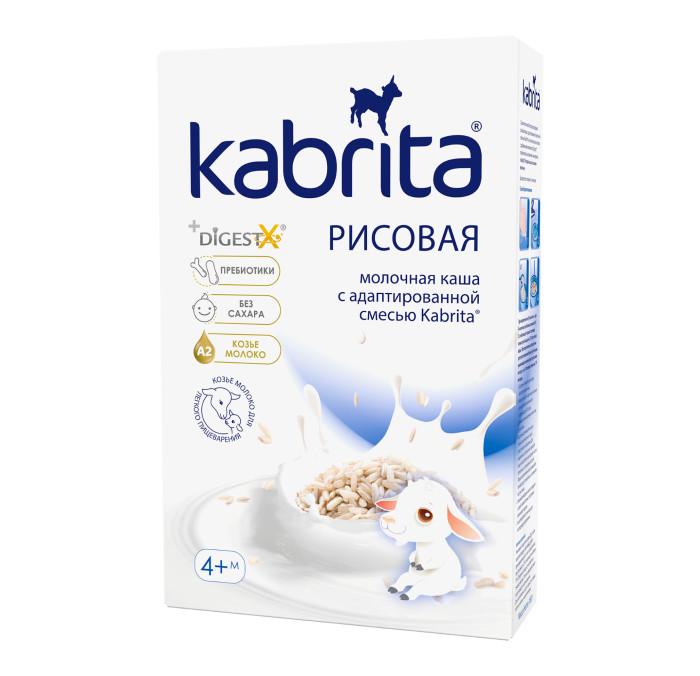 Каши Kabrita Каша рисовая на козьем молочке 180 г каша kabrita гречневая на козьем молоке с 4 мес 180 г