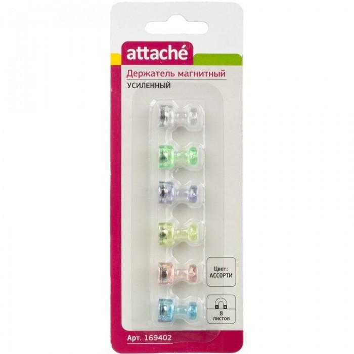 Канцелярия Attache Магнитный держатель для досок усиленный цветной 6 шт. недорого
