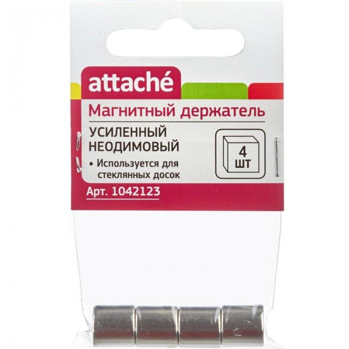 Канцелярия Attache Магнитный держатель усиленный неодимовый 4 шт. недорого