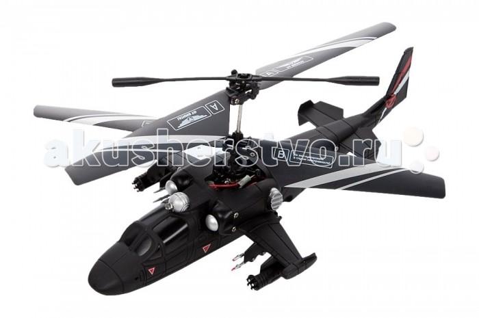 От винта! Вертолет на радиоуправлении Fly-0235