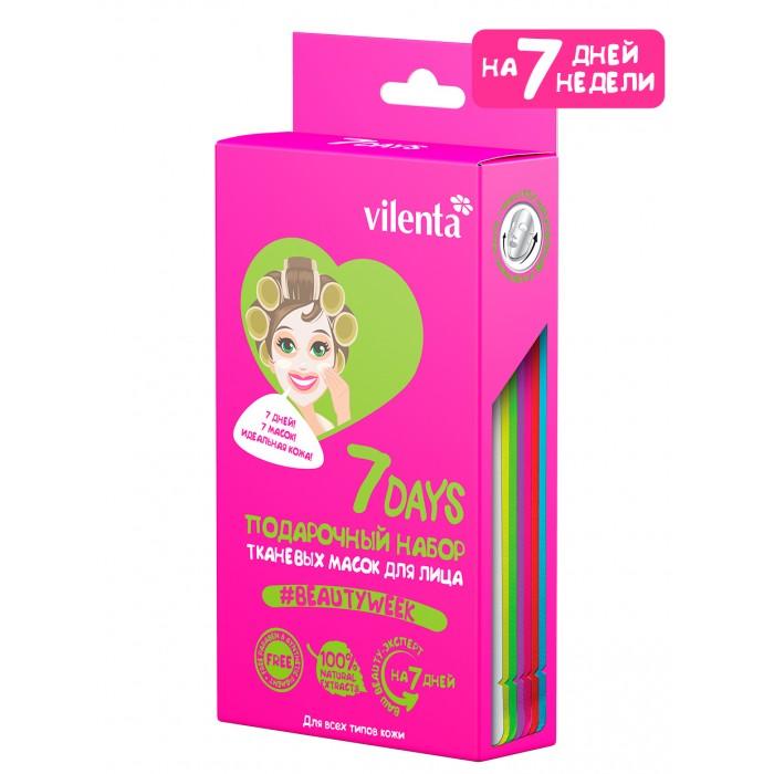 Косметика для мамы 7Days Набор тканевых масок Beauty week 7 шт. недорого