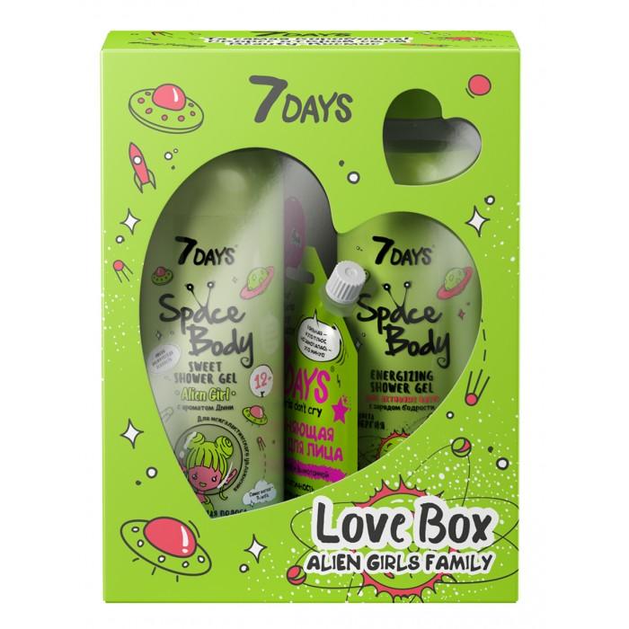 Косметика для мамы 7Days Подарочный набор Love Box Alien Girls Family