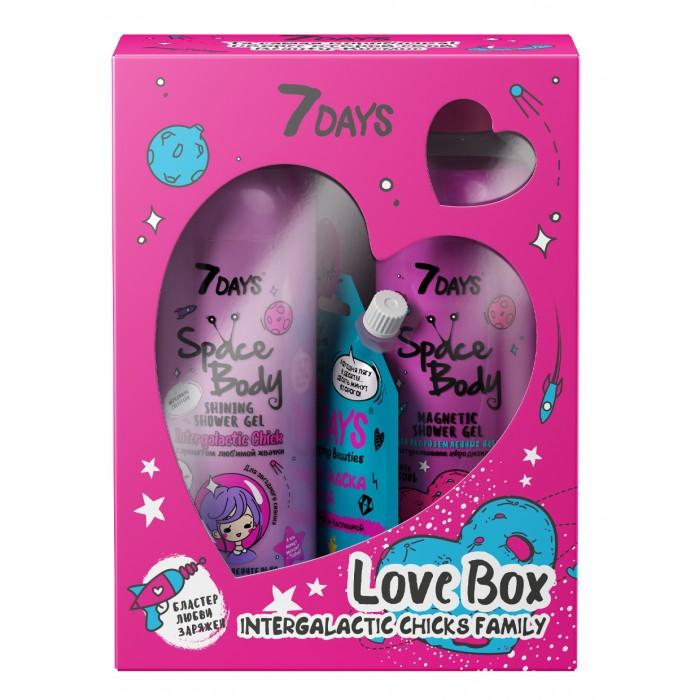 Косметика для мамы 7Days Подарочный набор средств love box intergalactic chicks family