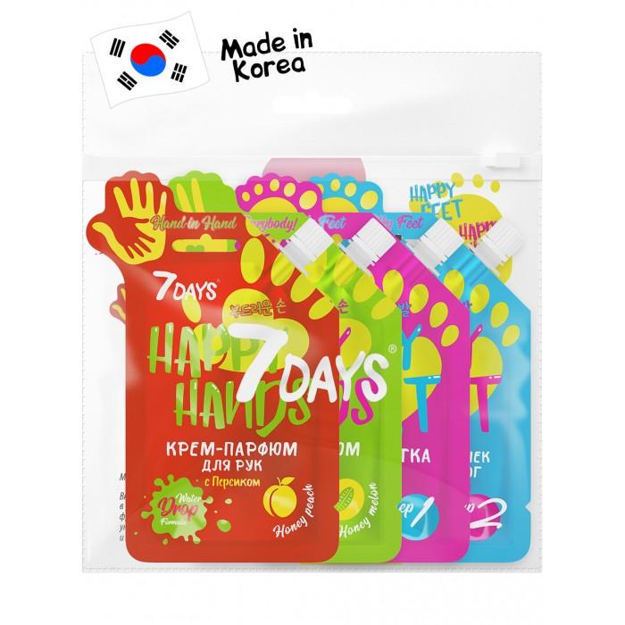 Косметика для мамы 7Days Подарочный набор Beauty bag Руконоженька недорого
