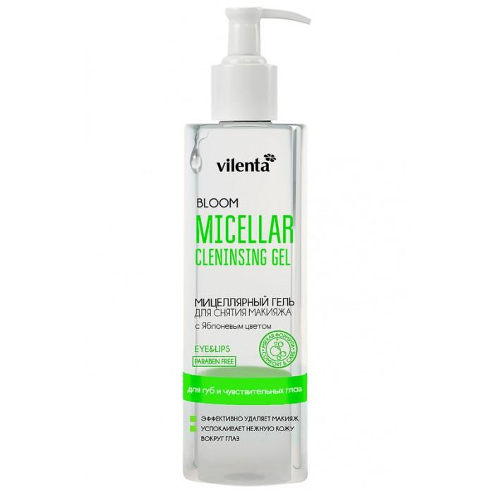 Косметика для мамы Vilenta Bloom Очищающая Мицеллярный гель для снятия макияжа с Яблоневым цветом 200 мл