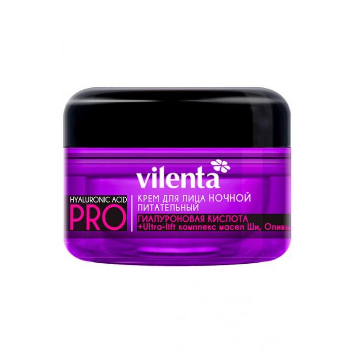 Косметика для мамы Vilenta Крем для лица дневной Увлажняющий Hyaluronic acid pro 50 мл дневной крем для чувствительной кожи 1000 роз 1 7 унций 50 мл