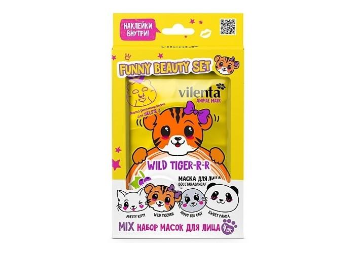 косметика для мамы vilenta подарочный набор beauty box forever 8 march Косметика для мамы Vilenta Подарочный набор Funny Beauty Set Wild Tiger
