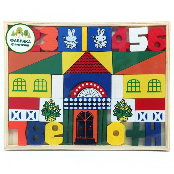 Деревянные игрушки Фабрика фантазий конструктор Город 41779 деревянные игрушки фабрика фантазий сортер бабочка
