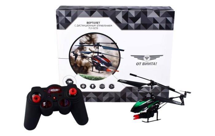 Вертолеты и самолеты От винта! Вертолет ИК Fly-0239 стреляет ракетами от винта вертолет fly 0240 с гироскопом