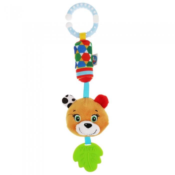 Подвесные игрушки Умка пищалка с колокольчиком Мишка прорезыватель тм умка мишка на шариках на карт русс уп в кор 3 24шт