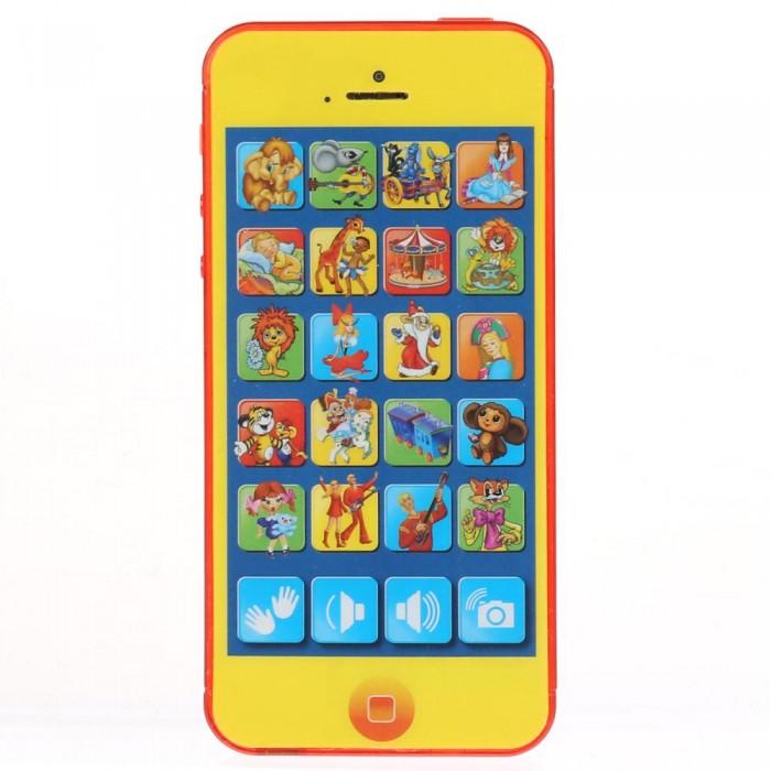 Электронные игрушки Умка Музыкальный телефон Песни из мультфильмов