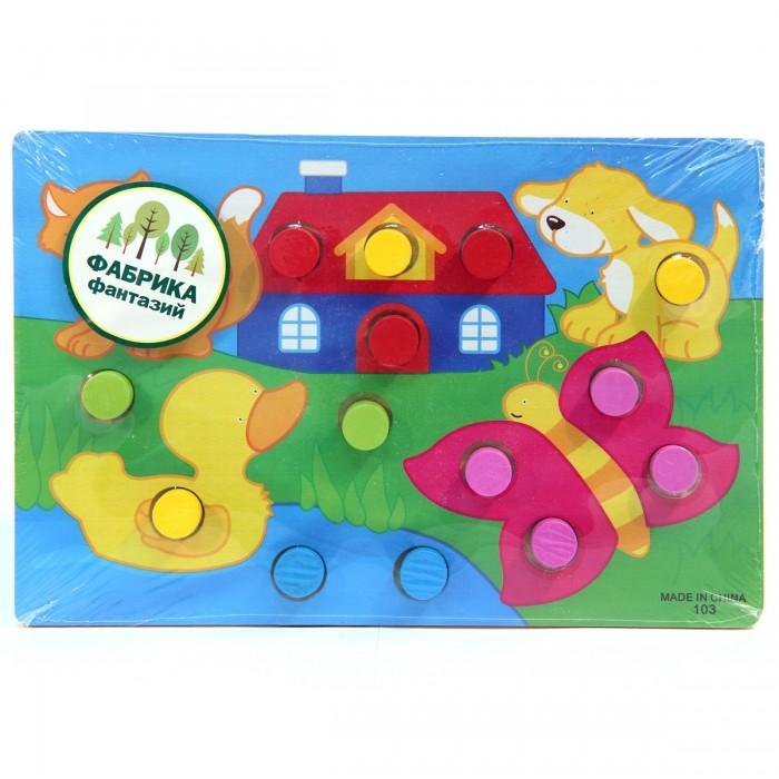 Деревянные игрушки Фабрика фантазий рамка-вкладыш Учим цвета деревянные игрушки фабрика фантазий сортер бабочка