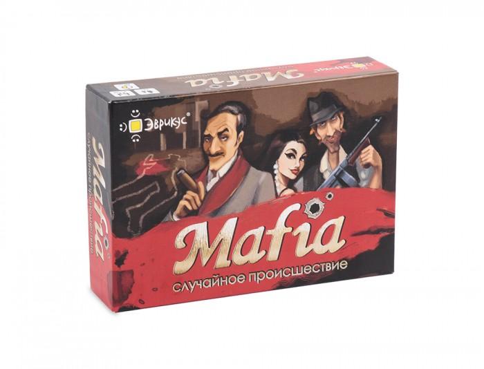 Настольные игры Эврикус Игра настольная Mafia Случайное происшествие