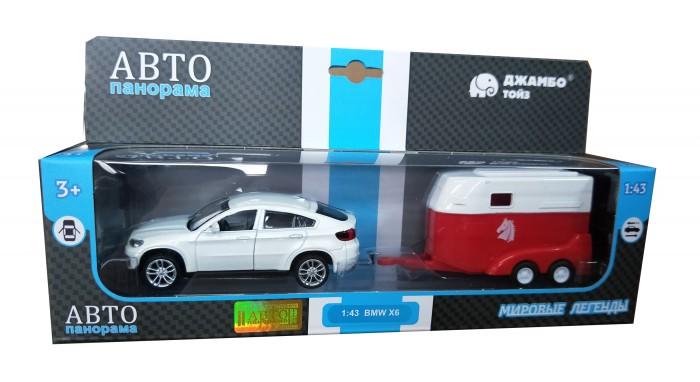 Автопанорама Машинка металлическая BMW X6 c прицепом для перевозки лошадей 1:43 от Автопанорама