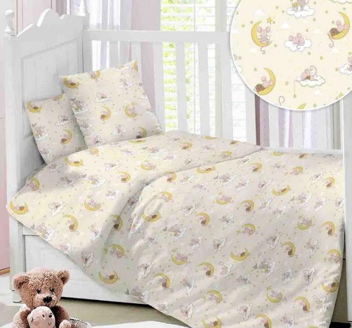 Постельное белье Dream Time Детский комплект BLK-46-SP-391-1/2C mantra 1391