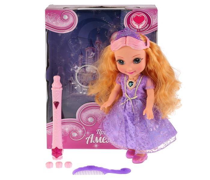 Картинка для Куклы и одежда для кукол Карапуз Кукла Принцесса Амелия с набором для окрашивания волос 36 см