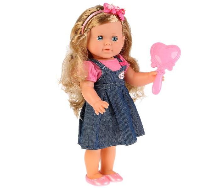Карапуз Кукла Дарья 36 см