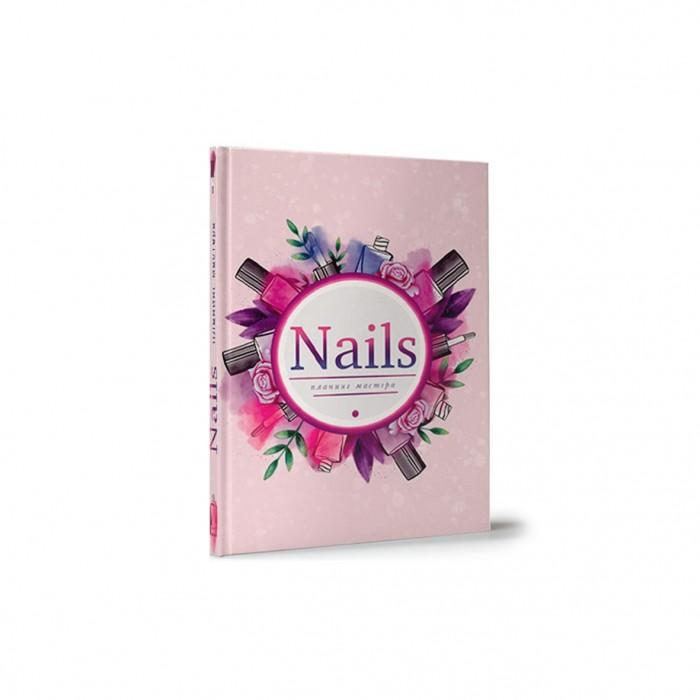 Картинка для Канцелярия Проф-Пресс Планинг мастера Nails