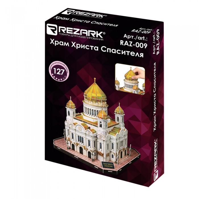 Купить Сборные модели, Rezark Сборная модель Храм Христа Спасителя 1:440