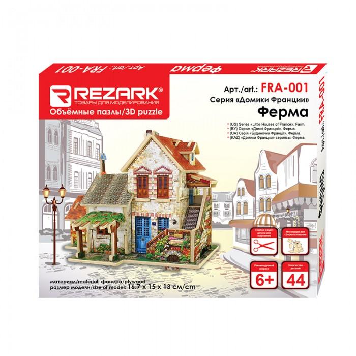 Купить Сборные модели, Rezark Сборная модель Домики Франции Ферма
