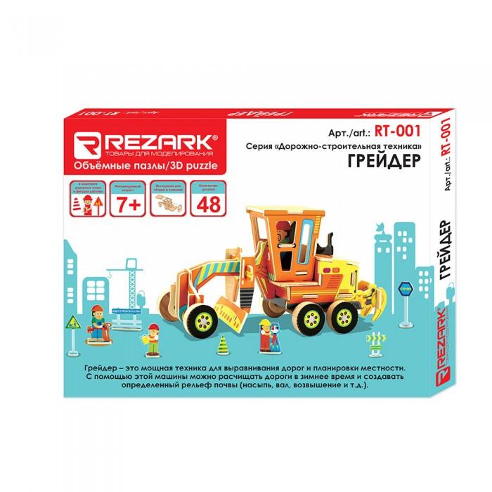 Rezark Сборная модель Дорожно-строительная техника Грейдер фото