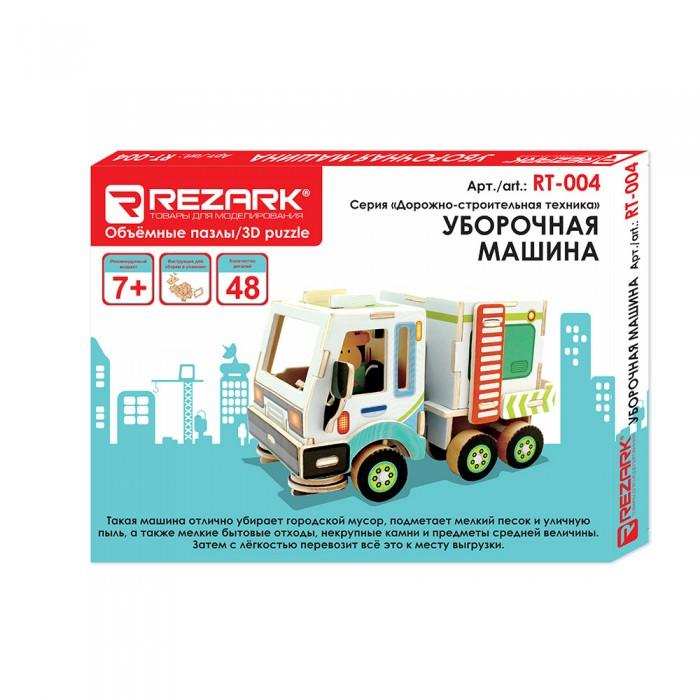 Картинка для Rezark Сборная модель Дорожно-строительная техника Уборочная машина