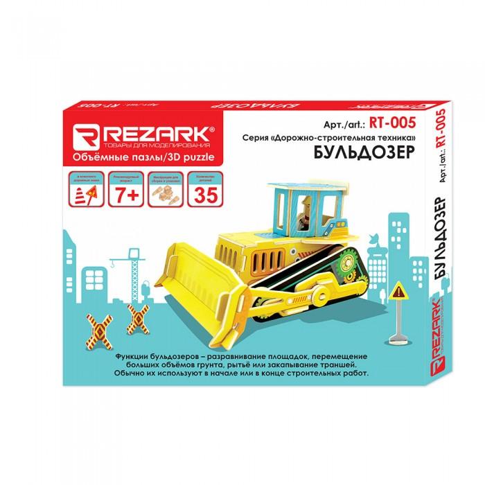 Картинка для Rezark Сборная модель Дорожно-строительная техника Бульдозер