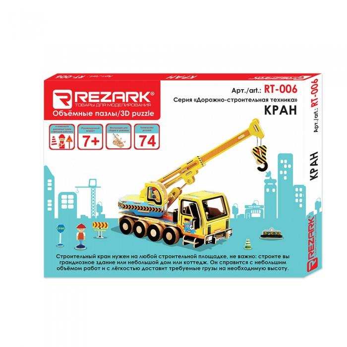 Картинка для Rezark Сборная модель Дорожно-строительная техника Кран