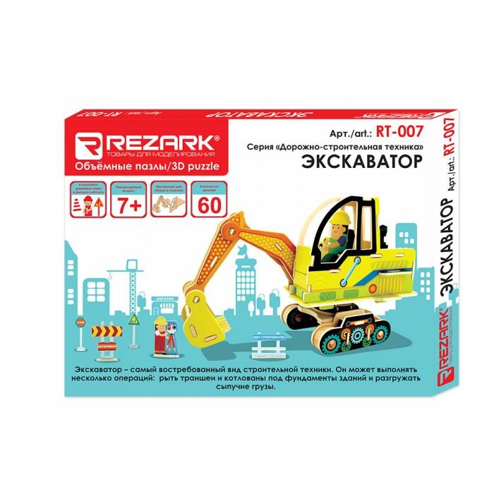 Картинка для Rezark Сборная модель Дорожно-строительная техника Экскаватор