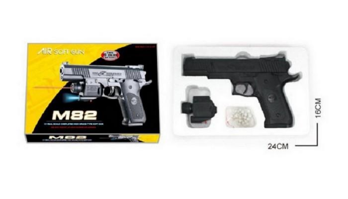 Игрушечное оружие ХэппиЛенд Игрушечное оружие Пистолет с лазерным прицелом 100001921 игрушечное оружие haiyuanquan игрушечное оружие бластер шестизарядный