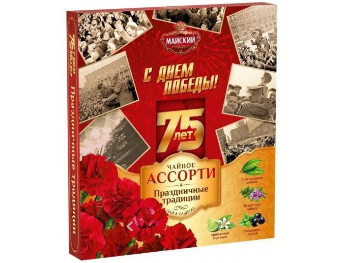 Чай Майский Чай ассорти Праздничные традиции 64 г недорого