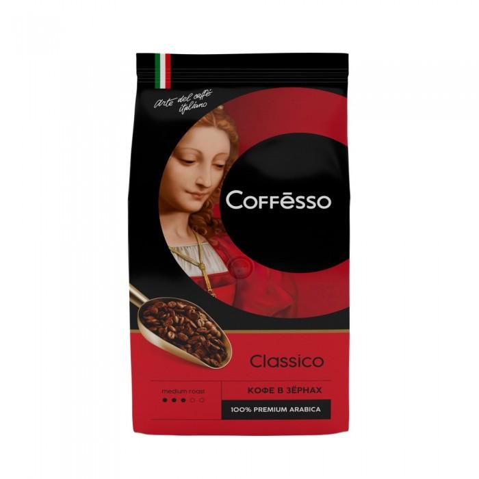 Coffesso Кофе в зернах Classico Italiano 1 кг