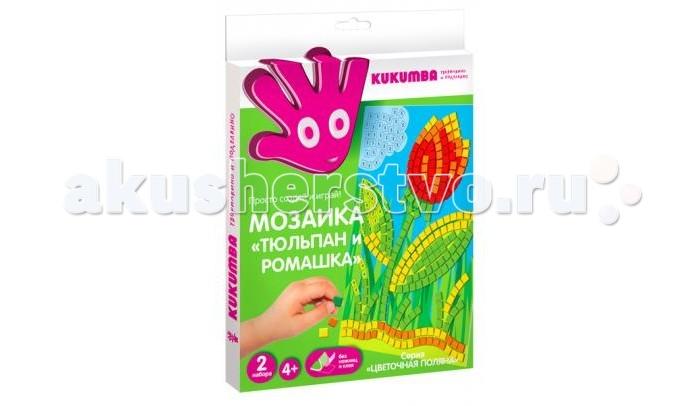 Мозаика Kukumba Мозаика Тюльпан и ромашка мозаика kukumba мозаика баба яга