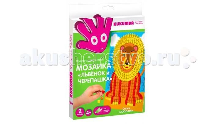 Мозаика Kukumba Мозаика Львенок и черепашка мозаика vladi toys мозаика магнитная львенок и жираф 67 деталей