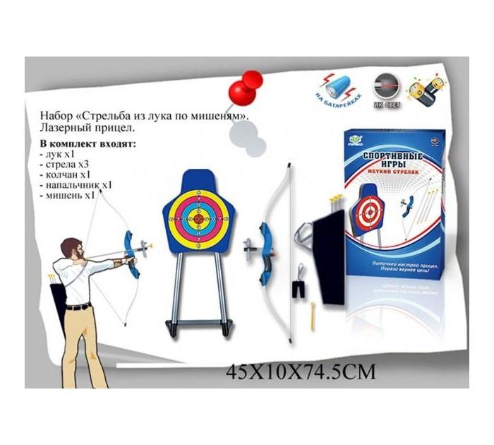 ТМ Набор Стрельба по мишени Спортивные игры со стрелами