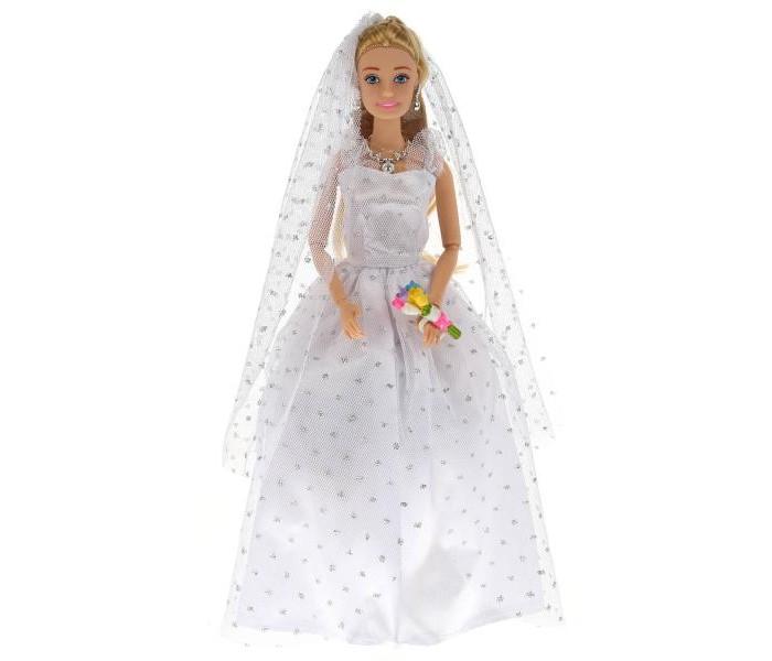 Купить Куклы и одежда для кукол, Карапуз Кукла София в свадебном платье 29 см