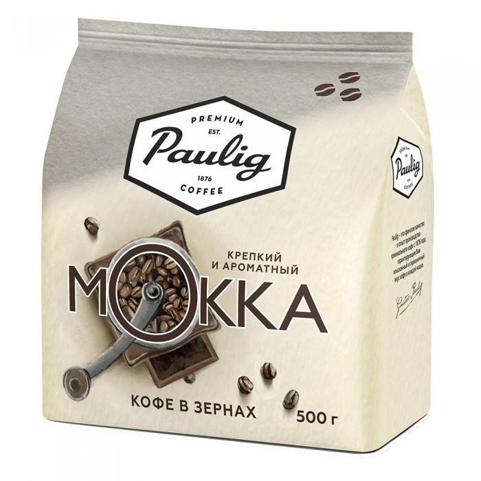Кофе Paulig Кофе Mokka зерно 500 г кофе paulig mokka молотый для чашки 250г