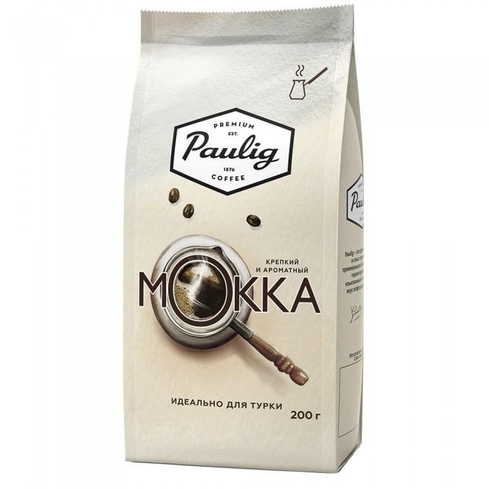Кофе Paulig Кофе Mokka молотый для турки 200 г кофе paulig mokka молотый для чашки 250г