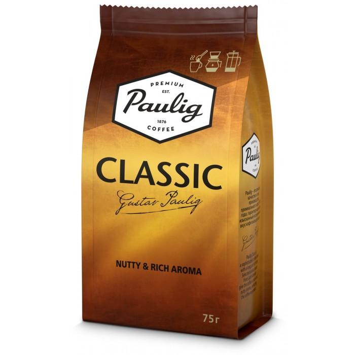 Кофе Paulig Кофе Classic молотый 75 г кофе paulig mokka молотый для чашки 250г