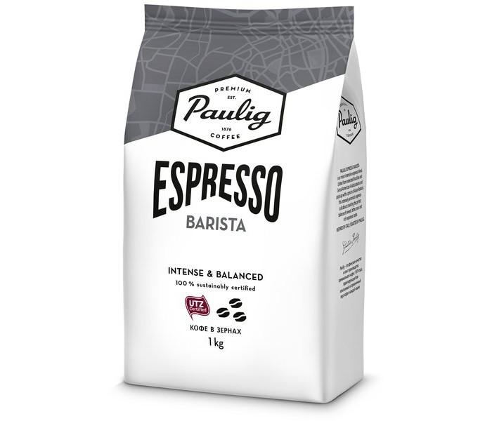 Картинка для Paulig Кофе Espresso Barista зерно 1 кг